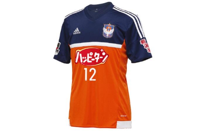 アルビレックス新潟2016ユニフォーム
