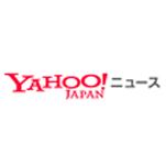 Yahoo 記事