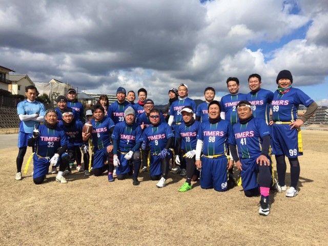 フラッグフットボールチーム淀川TIMERS様