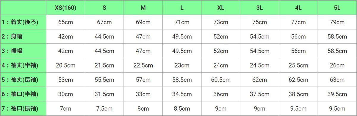 フットサルとサッカー用レギュラーセットインシャツのサイズ表(XS、S、M、L、XL、3L、4L、5L)。